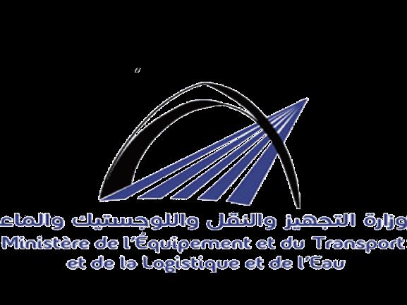 Ministere-Equipement-Emploi-et-Recrutement-Dreamjob.ma_-removebg-preview